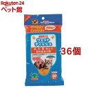 ドギーグッズバリュー ペット専用ウェットティッシュ(30枚入*36コセット)【201912_sp】【...