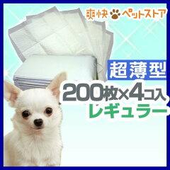 ペットシーツ 超薄型 レギュラー / 犬用品 ペットシーツ☆送料無料☆【keyword0323_petsheets】...