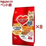 ビューティープロ 猫下部尿路の健康維持 15歳以上(1.4kg*8コセット)【d_beauty】【ビューティープロ】[キャットフード][爽快ペットストア]