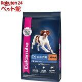 ユーカヌバ ミディアム シニア 中型犬用 7歳以上(7.5kg)【euk_contest】【ユーカヌバ(Eukanuba)】[爽快ペットストア]