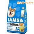 アイムス 成犬用 体重管理用 チキン 小粒(2.6kg)【アイムス】[【iamsd111609】][爽快ペットストア]