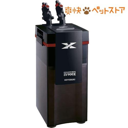 パワーボックス SV900X(1コ入)[爽快ペットストア]