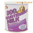 森乳サンワールド ワンラック ドッグメンテナンスミルク(280g)【ワンラック(ONELAC)】[ワンラック ドッグメンテナンスミルク ペット ミルク][爽快ペットストア]