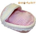 PuChiko プリンセスベッド ホワイトピンク(1コ入)【PuChiko】[犬 猫 ペットベッド あったか 冬用]