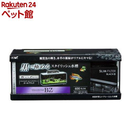 グラステリアBZ 600S セット(1セット)【グラステリア】[爽快ペットストア]
