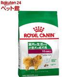 ロイヤルカナン ミニ インドア アダルト 生後10ヵ月齢以上(8kg)【d_rc】【d_rc15point】【rcdog1809】【ロイヤルカナン(ROYAL CANIN)】[ドッグフード][爽快ペットストア]