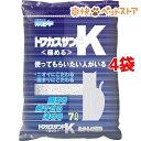 猫砂 おから トフカスサンドK / トフカスサンド / 猫砂 ねこ砂 ネコ砂 おから☆送料無料☆猫...