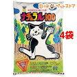 猫砂 スーパーキャット ナチュラル100(8L*4コセット)【スーパーキャット】【送料無料】[爽快ペットストア]