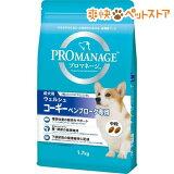 プロマネージ ウェルシュコーギーペンブローク専用 成犬用(1.7kg)