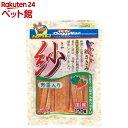 ドギーマン 紗 野菜入り(170g)【紗】[爽快ペットストア] 1