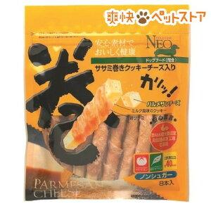 ドッグスターネオ ササミ巻きクッキー チーズ / ドッグスターネオ / 犬 おやつ★税込1980円以上...