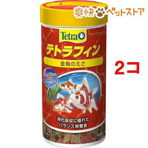 テトラフィン(52g*2コセット)【Tetra(テトラ)】[爽快ペットストア]