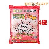 猫砂 おから トフカスピー(Pee) ピンク(7L*4コセット)【トフカスサンド】[爽快ペットストア]