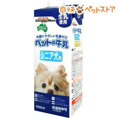ドギーマン ペットの牛乳 シニア犬用 / ドギーマン(Doggy Man)★税込1980円以上で送料無料★ド...
