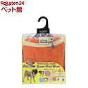 ドギーマン スポーティーレインウェア 4号 ライトオレンジ(1コ入)【ドギーマン(Doggy Man)】[爽快ペットストア] その1