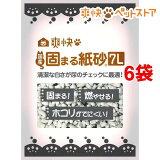 猫砂 爽快 国産固まる紙砂(7L*6コセット)【オリジナル 猫砂】【送料無料】[爽快ペットストア]