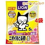 猫砂 ニオイをとる砂 フローラルソープの香り(5L*4コセット)【ニオイをとる砂】【送料無料】[爽快ペットストア]