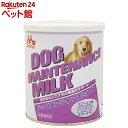 森乳サンワールド ワンラック ドッグメンテナンスミルク(280g)【ワンラック(ONELAC)】[爽快ペットストア] 1