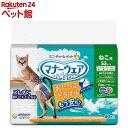 マナーウェア ねこ用 猫用おむつ SSサイズ(40枚入)【マナーウェア】[爽快ペットストア] その1