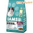 アイムス 成猫用 体重管理用 まぐろ味(1.5kg)【アイムス】[【iamsc121609】][爽快ペットストア]