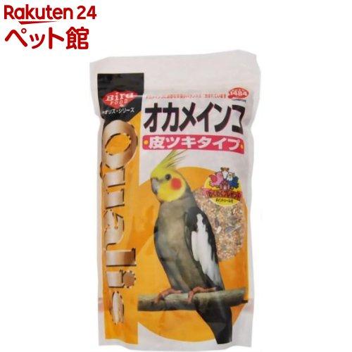 鳥用品, エサ  (550g)