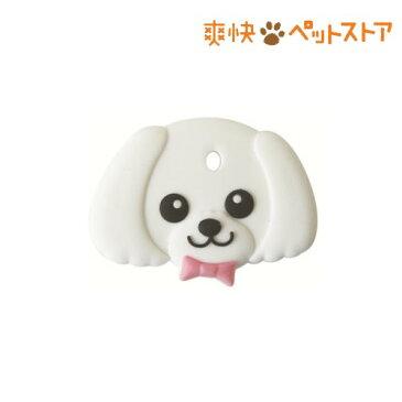 フィールドポイント ペットキーカバー 犬 マルチーズ(1コ入)[爽快ペットストア]