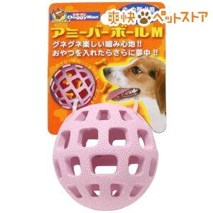 ドギーマン アミーバーボール(Mサイズ)【アミーバー】[犬 おもちゃ]