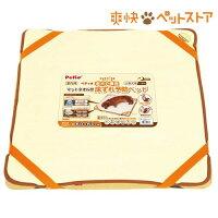 ペティオ老犬介護用床ずれ予防ベッド小型犬用