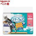 マナーウェア ねこ用 猫用おむつ Sサイズ(38枚入)【マナーウェア】[爽快ペットストア] その1
