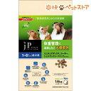 ジェーピースタイル ドッグ ドライタイプ 犬種群別 体重管理用 1〜6歳までの成犬用 / ジェーピ...