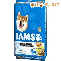 アイムス成犬用体重管理用チキン小粒