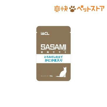 ササミ 若鶏ササミ とろみだし仕立て かにかま入り(60g)【ササミ(SASAMI)】[爽快ペットストア]