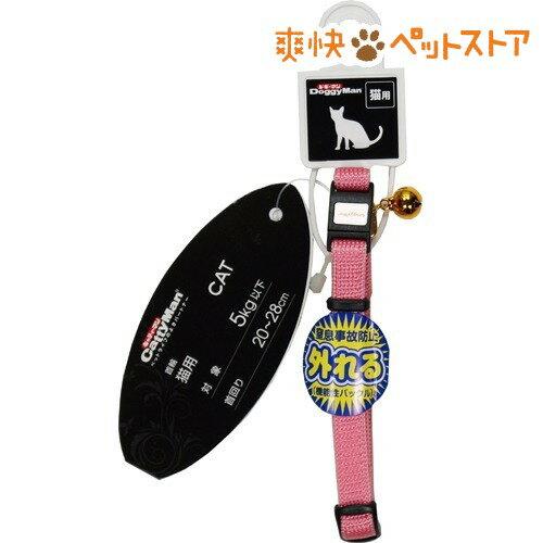 キャティーマン 猫用セーフティーカラー MD6041 ピンク(1コ入)【キャティーマン】[爽快ペットストア]