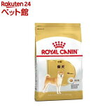 ロイヤルカナン ブリードヘルスニュートリション 柴犬 成犬用(8kg)【d_rc】【ロイヤルカナン(ROYAL CANIN)】[ドッグフード][爽快ペットストア]