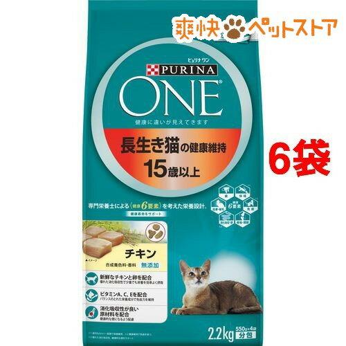 ピュリナワン キャット 長生き猫の健康維持 15歳以上 チキン(2.2kg*6コセット)【p_10】【ピュリナワン(PURINA ONE)】【送料無料】[爽快ペットストア]