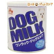 サンワールド ドッグミルク ペットストア
