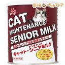 森乳サンワールド キャット メンテナンス シニアミルク(280g)[爽快ペットストア]
