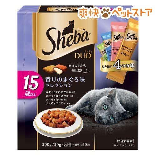 シーバ デュオ 香りのまぐろ味セレクション 15歳以上(20g*10袋入)【d_shea】【シーバ(Sheba)】[爽快ペットストア]