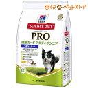 サイエンス・ダイエット プロ 犬用 健康ガードアクティブシニア チキン(3kg)【hls】【d_sd
