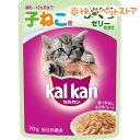 カルカンパウチ 12ヶ月までの子猫用 まぐろ / カルカン(kal kan) / キャットフード ウェット...