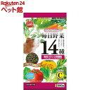 毎日野菜14種 モルモット用(550g)[爽快ペットストア]