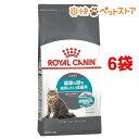 ロイヤルカナン フィーラインケアニュートリション ユリナリー ケア(2kg*6コセット)【d_rc】【d_rc15point】【ロイヤルカナン(ROYAL CANIN)】[爽快ペットストア]・・・