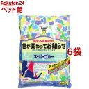 猫砂 紙 スーパーブルー(6.5L*6コセット)【cat_toilet】【202006_sp】【スーパーキャット】[爽快ペットストア]