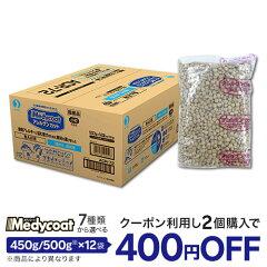メディコート アレルゲンカット 魚&お米 450g/500g×12袋