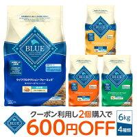 BLUEライフプロテクション・フォーミュラ6kg4種類から選べる