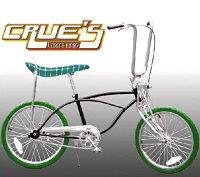 クルーズ ローライダー自転車 クラシック ブラック グリーン ローチャリ ビンテージ スタイル ビーチクルーザー 20インチ 小径 自転車 改造 Schwinn シュウィン スティングレー エレクトラ レインボー カスタム アメリカン チョッパー BMX MTB GRQ 小径自転車 ミニベロ カスタムパーツが300種類以上! クルーズ ローライダー自転車 ローチャリ ビーチクルーザー 20インチ 自転車 改造 カスタム アメリカン チョッパー BMX MTB 小径自転車 ミニベロ