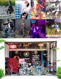 自転車ゲージツイストハンドル16インチ高さ41cmハンドルバークローム自転車部品アップハンドルローチャリビーチクルーザーカスタムパーツ改造部品ローライダーBMXMTBチョッパーミニベロクロスバイクママチャリサイクルパーツ