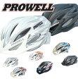 【セール】【即納】 自転車 ヘルメット PROWELL プロウェル 大人用ヘルメット F-44R Raden サイクル パーツ Mサイズ Lサイズ 8カラー