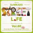 【セール】 DJミカド STREET L1FE Vol.80 DJ Mikado MIXCD DJ帝 ストリートライフ CD 全34曲 Street L1fe クラブ ミュージック HIPHOP CLUB 洋楽 音楽 ヒップホップ MUSIC ミックスCD ミックス 好きに♪