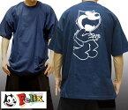 Felix The Cat フィリックス メンズ Tシャツ バック ネイビー インポート ストリート スタイル HIPHOP ウェアー B系 服 ダンス ウェア アメカジ ヒップホップ ファッション ローライダー 大きいサイズ セール